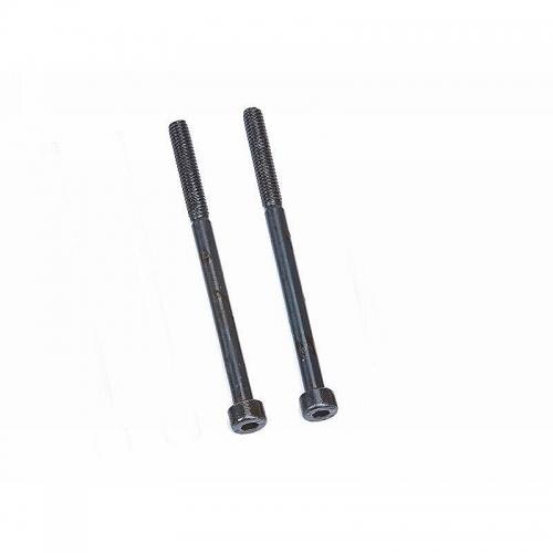 Schraube Innensechskant M4X70 DIN912 VE5 Graupner 566.70