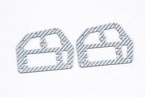 Oberes Rahmenteil Kohlefaser silber Graupner 90190.125