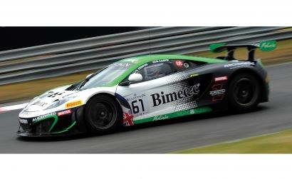 1:32 McLaren MP4-12C GT3 #61 PCR HD Carson 3605 500003605