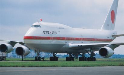 1:144 Japan Government Plane Carson 714702 500714702