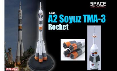 1:400 A2 Soyuz TMA-3 Rocket Carson 756240 500756240