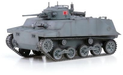 1:72 IJN Type 2 KA-MI Amphibious Tank Carson 760583 500760583