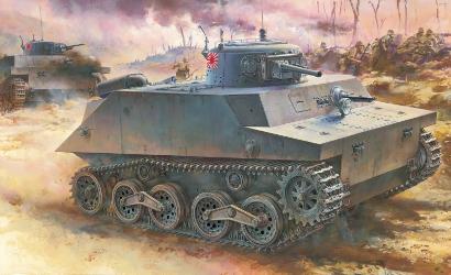 1:72 IJN Type 2 (KA-MI) Amphibious Tank Carson 777435 500777435