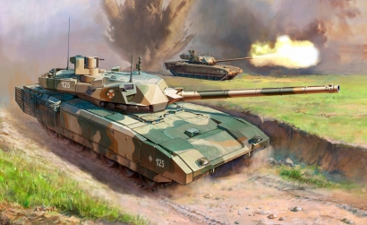 1:35 T-14 Armata Russ. Main Battle Tank Carson 783670 500783670