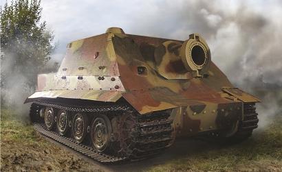 1:100 Sturmtiger Heavy Assault Gun Carson 786205 500786205