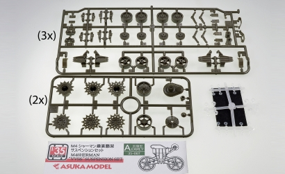 1:35 M4 VVSS-Aufhängung Set A Früh Carson 1035007 501035007
