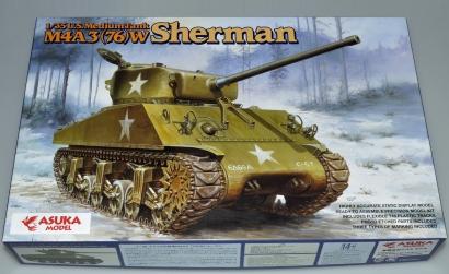 1:35 US M4A3(76)W SHERMAN Carson 1035019 501035019