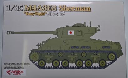 1:35 JGSDF M4A3E8 SHERMAN Easy Eight Carson 1035024 501035024