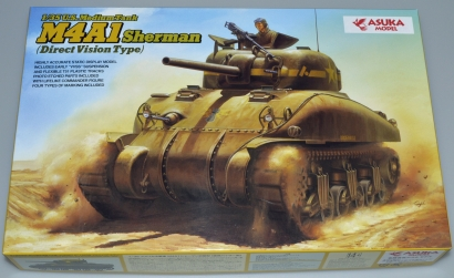1:35 US M4A1 SHERMAN Direct Vision Type Carson 1035025 501035025