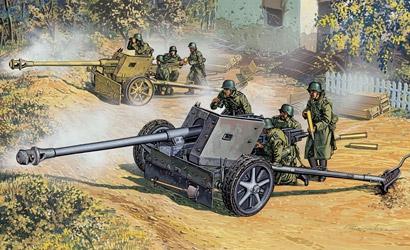 W/Heer Gun Crew Pak 40 1:35 Carson 776249