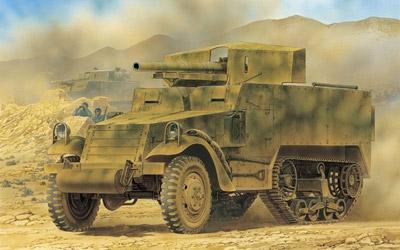 M3 75mm Gun Motor Carriage Carson 776467