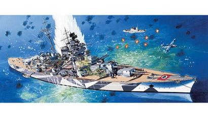 German Battleship Tir.1:700 Carson 777047