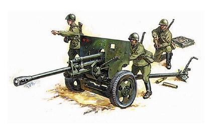 Soviet Gun ZIS-3 Carson 783505