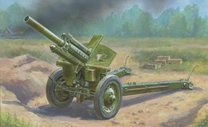 M-30 Howitzer 122mm Carson 783510