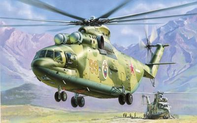 MIL Mi-26 1:72 Carson 787270