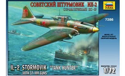 Ilyushin IL-2 Tank Hunter Carson 787286