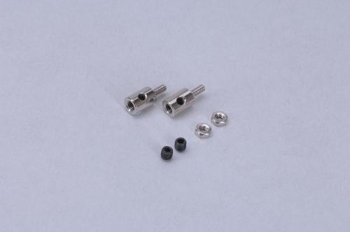 2mm Gestängeverbinder (Pk2)