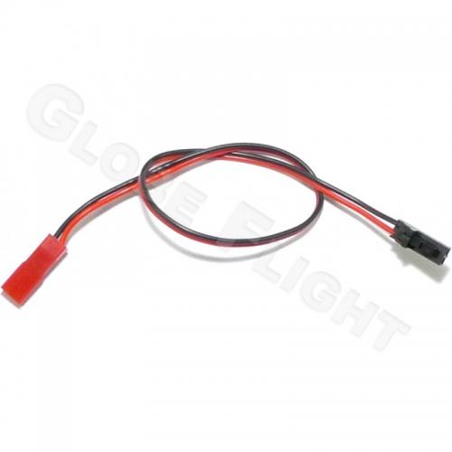Kabel Power Molex ImmersionRC  0116