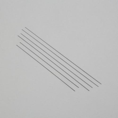 E-flite Spanndrähte:UMX Waco Horizon EFLU5357