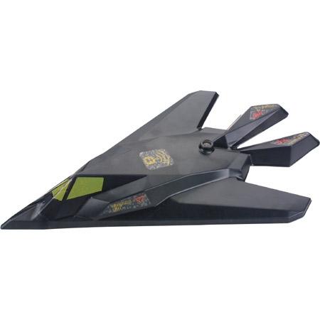 Bodenziel FBC,ABC,F-27,Slo V Horizon HBZ4025