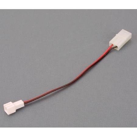 Tamiya Charger Adapter: Mini- Horizon LOSB1204