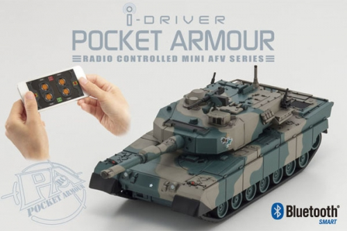 iDriver Pocket Armour Panzer Kyosho 69030GKY 1-69030GKY