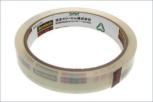 Dichtungsband selbstklebend Kyosho 94752