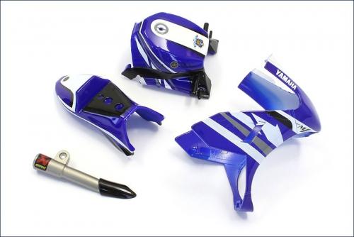Anbauteile Verkleidung, Yamaha Kyosho MCB001BYB