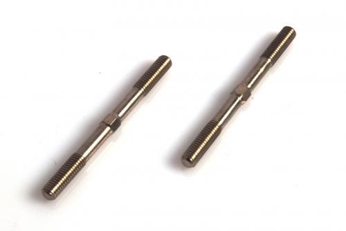 Sprustange Lenkservo (2Stk) - S8 TX LRP 132304