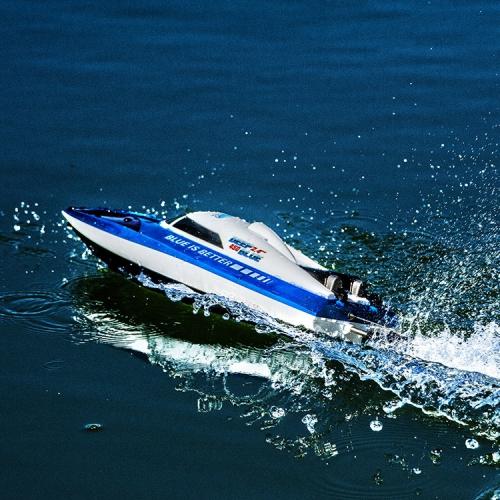 LRP Deep Blue 450 2.4GHz Racing Boot RTR LRP 310103