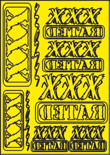 XXX Rated Lackierschablone LRP XM041L
