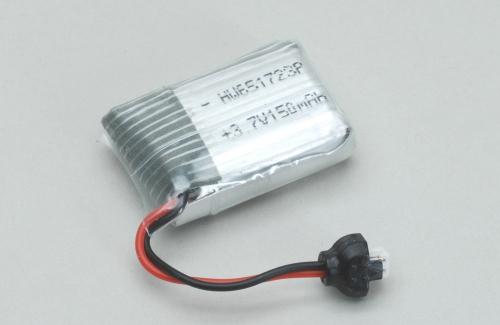 U839 LiPo Battery 3,7V 150mAh