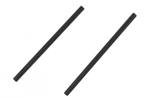 Ishima - Rear Lower Suspension Hinge Pin - inside(L=approx.48.5mm) ISH-021-036