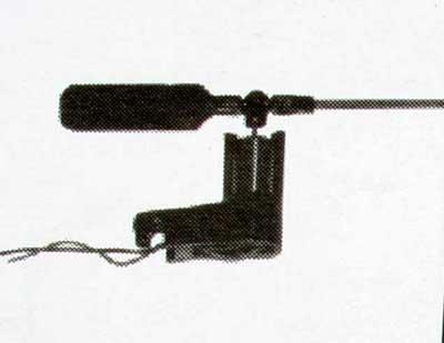 Heckrotor Modul m.Motor(24053 Revell 44010