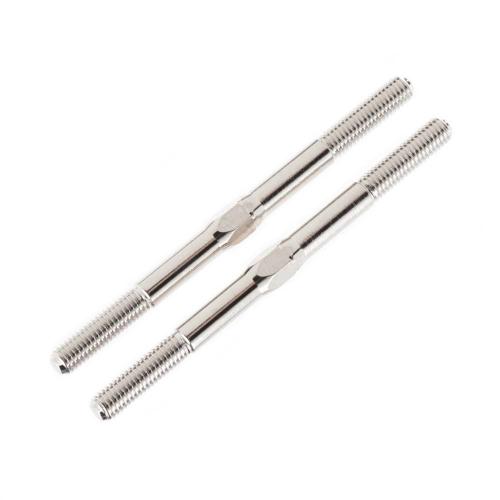 R/L-Gewindestange M5x75mm, Stahl (2) AX31256