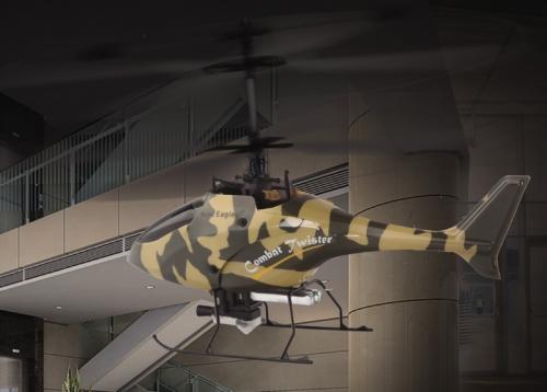 Combat Twister Yellow RTF 2.4 Robbe NE2501 1-NE2501