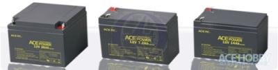 Lead-Acid Battery, 12V/2 6Ah Thunder Tiger 2751