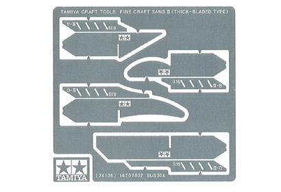 Fine Craft Sägeblatt III 0,15mm dick Tamiya 74105 300074105