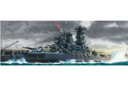 1:350 WWII Jap. Kriegsschiff Yamato Tamiya 78025 300078025