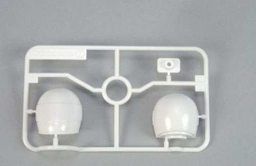 Z-TEILE Tamiya 0225081
