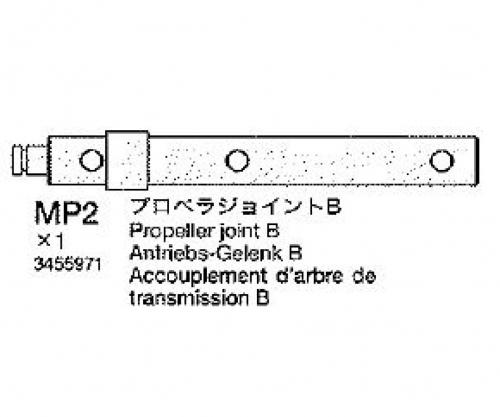 Antriebsgelenk B (58371) Tamiya 3455971