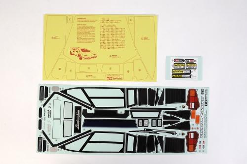 Sticker-Beutel 58413 Tamiya 9495554