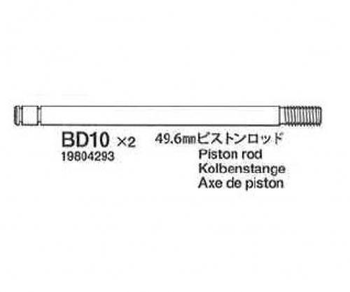 Kolbenstange 45,4mm TRF501X/DB-01R (2) Tamiya 9804293 309804293