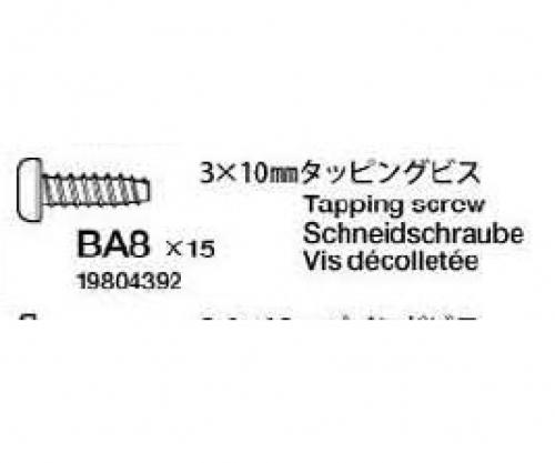 Schneidschraube 3x10mm schwarz (10)42162 Tamiya 9804392 309804392