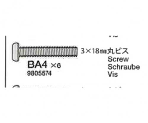 SCHRAUBEN 3X18MM Tamiya 9805574