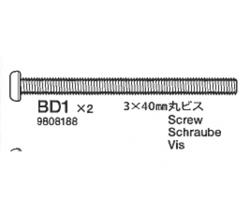 Schraube 3x40mm Tamiya 9808188