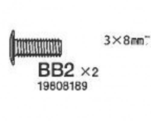 Schraube 3x8mm Tamiya 9808189