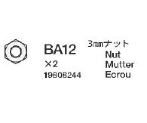 Mutter 3 mm BB8 (10) 58431 Tamiya 9808244 309808244