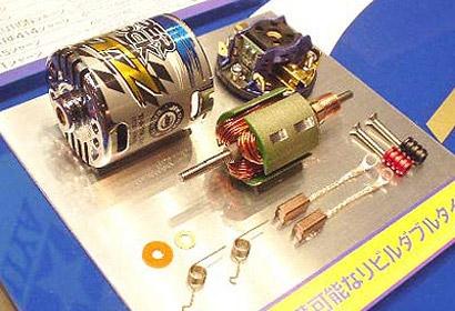 Super Stock Motor TZ Tamiya 53696