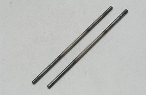 OS Stößelstange FS120S II/SE